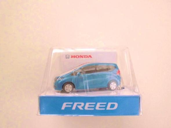 フリードキーホルダ-1