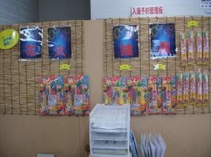 青島画像 037